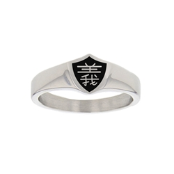 Japanese CTR Ring - Regular japanese ring, japanese ctr ring, japan